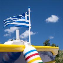 Grecja rejs po Zatoce Sarońskiej