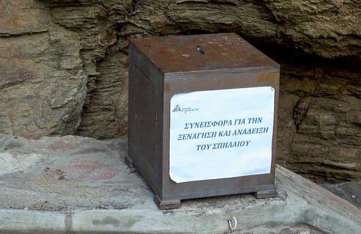 Jaskinia Katafiki Kithnos - pudełko na opłaty