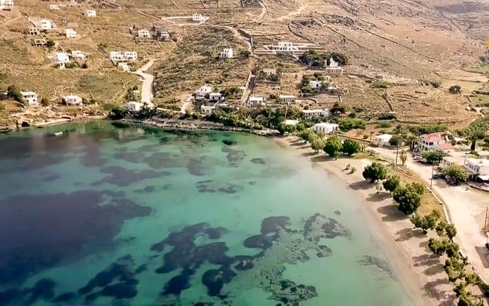 Zatoka Aghios Dimitriou