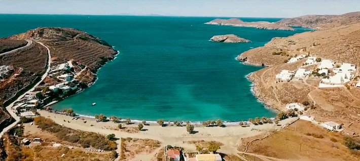 Zatoka Episkopi