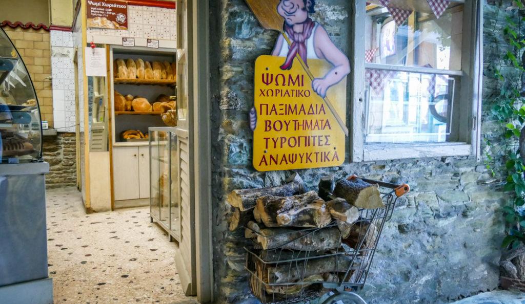 Piekarnia w Tinos