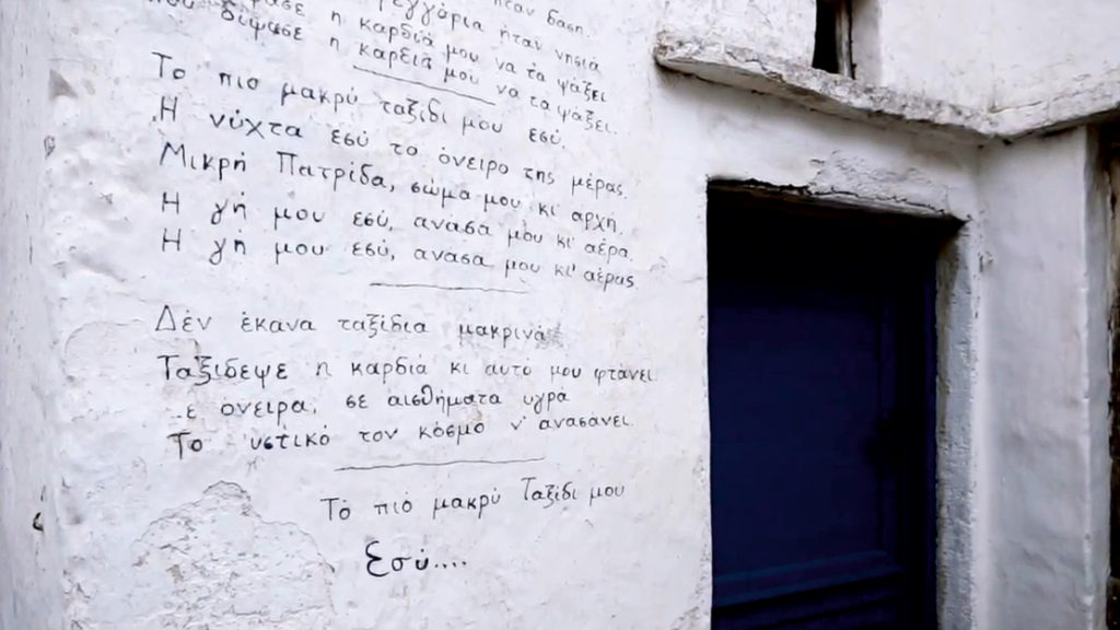 Napisy na ścianach w miejscowości Volax na Tinos