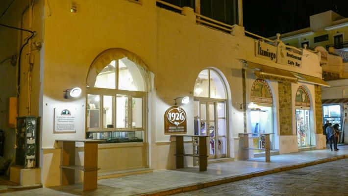 Restauracja i sklep Stowarzyszenia Naxos