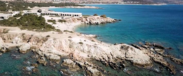 Zatoka Agios Ioannis Kouropas