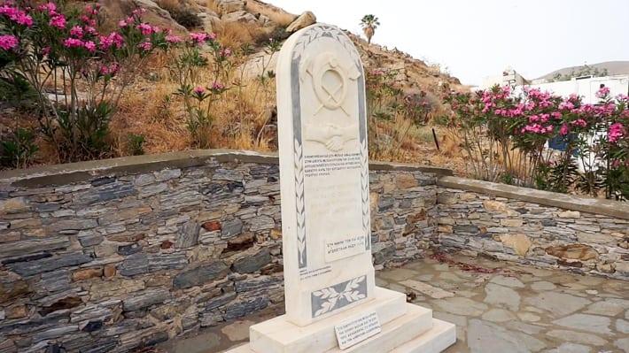 pomnik w Mega livadhi