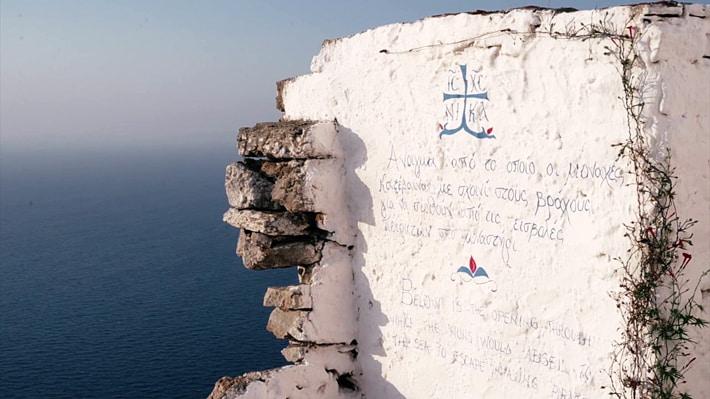 klasztor Zoodochas Pigi ściana z napisami