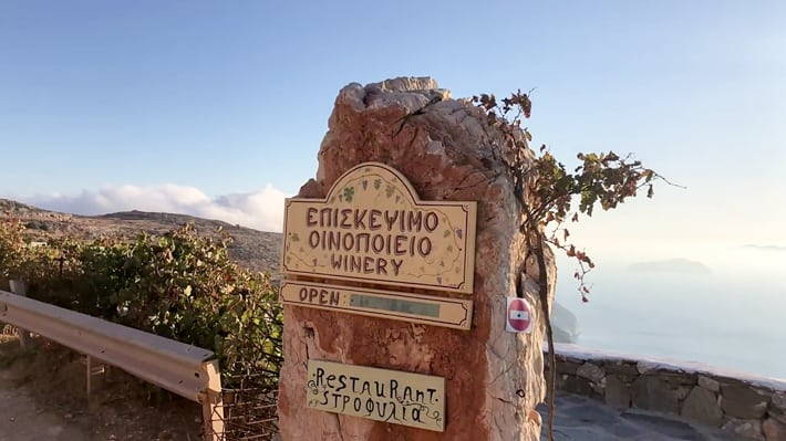 winnica na Sikinos
