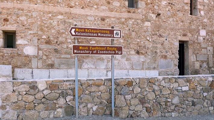 klasztor zoodochos pigi